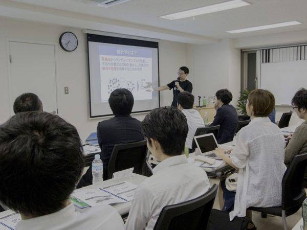 データサイエンティスト育成コース
